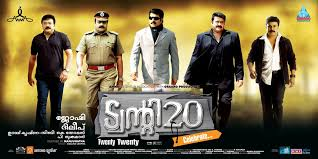 top 12 mohanlal movies to watch before you die