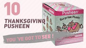 thanksgiving pusheen top 10 most popular
