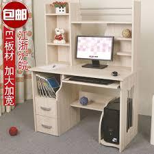 biblioth ue avec bureau l environnement ordinateur de bureau bureau bureau bureau bureau