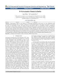 e governance status in india