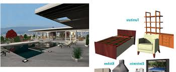 collections of virtual architect free home designs photos ideas