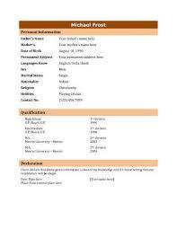 Declaration In Resume Sample Biodata What It Is 7 Biodata Resume Templates