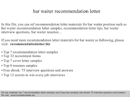 Bar Resume Examples by Waiter Resume Bar Waiter Recommendation Letter Waiter Resumes