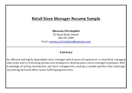 Retail Store Resume Examples by Retail Store Manager Resume Sample 5 638 Jpg Cb U003d1469692941