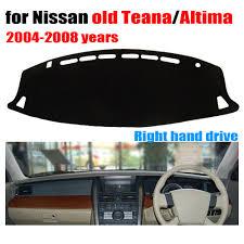 nissan altima 2005 dash parts online get cheap nissan altima dash aliexpress com alibaba group