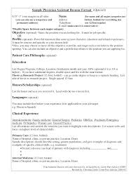 physician assistant resume template physician assistant resume template