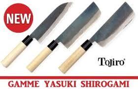 couteau de cuisine professionnel japonais tojiro le spécialiste des couteaux de cuisine japonais