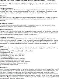 best resume format for physical education teacher sample free