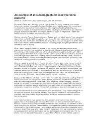 sample of admission essay doc 12751650 sample application essay sample autobiography sample autobiography essay graduate school sample application essay