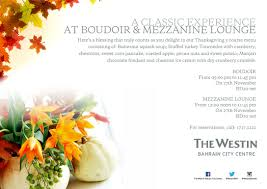 a classic thanksgiving experience at boudoir and mezzanine lounge