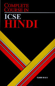 search results for u0027icse complete course hindi ix and x