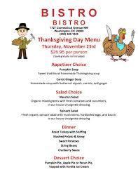 thanksgiving menu 2017 bistro bistro dc