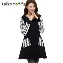 maternity work clothes popular maternity work clothes buy cheap maternity work clothes