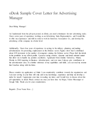 Do You Need A Cover Letter For Your Resume Odesk Cover Letter Gallery Cover Letter Ideas