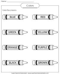 worksheets for kindergarten spelling u0026 free kindergarten sight