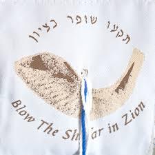 shofar tallit shofar prayer shawl of zion international