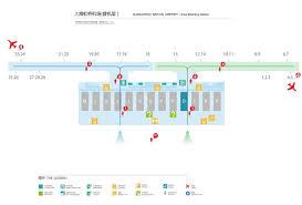 hong kong international airport floor plan domestic china southern airlines co ltd csair com