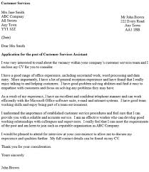 customer care executive cover letter