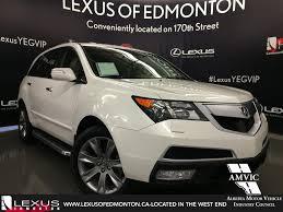 kelowna lexus used inventory used white 2013 acura mdx awd elite pkg walkaround review