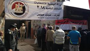 ouverture bureau de vote egypte ouverture des bureaux de vote dans un climat sécuritaire