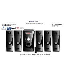 best 5 1 speakers for home theater buy krisons bazooka 5 25 inch woofer 5 1 bluetooth multimedia