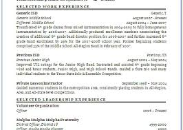 internal resume template internal resume examples sample resume for an  internal job