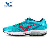 Mizuno Men S Mesh Beathable Dmx Cushioning Volleyball Mizuno Clearance Wholesale Products With Online Transaction