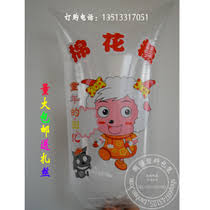 cotton candy bags wholesale cotton candy machine from the best taobao yoycart
