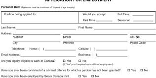 100 printable job application template best 25 printable job