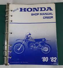 1980 1982 honda cr80r motorcycle factory service manual u2022 cad