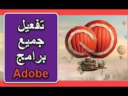 download full version adobe illustrator cs5 adobe illustrator cs5 free download full version 64 bit week videos