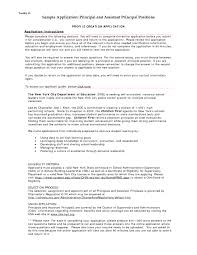 Cover Letter For Online Application by Cover Letter For Principal Position The Letter Sample
