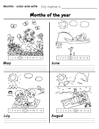 months of the year u2013 coloring pages and worksheets holidays and