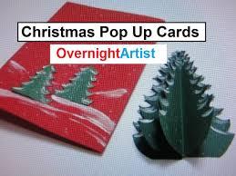 christmas crafts pop up card u0026 christmas tree craft youtube