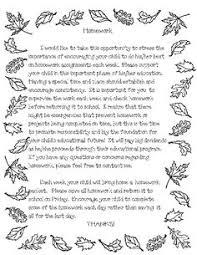 eater part letter for parents www class parties com idea