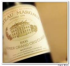 chateau margaux i will drink 1996 chateau margaux simplywines s