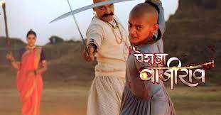 bajirao biography in hindi peshwa bajirao sony tv serial cast wiki story timings promo