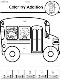 kindergarten math worksheets kindergarten math