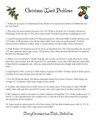 problem solving christmas worksheet u2013 festival collections