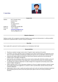call center resume sample call center agent resume