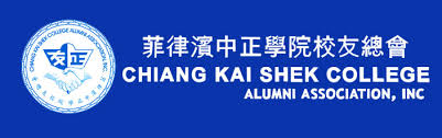of alumni search chiang shek college alumni association