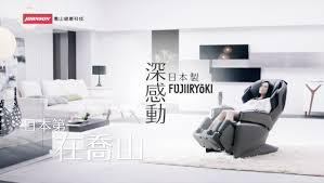 Fuji Massage Chair Ec 3800 by 喬山健康科技 Fujiiryoki深感動按摩椅 江蕙與身體的三篇深度對話 Hd