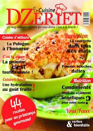 gite ou chambre d hote diff駻ence pologne cuisine sorğusuna uyğun şekilleri pulsuz yükle bedava indir