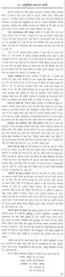 mohandas gandhi biography essay essay on mahatma gandhi autobiography sle nurse resume pdf term
