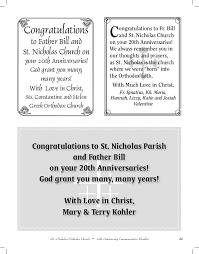 20th anniversary commemorative booklet st nicholas orthodox church