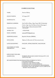 resume formating 15 beautiful normal resume format resume sle