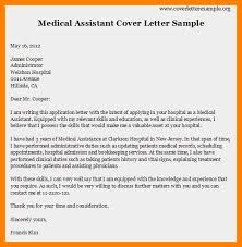 7 cover letter examples for medical assistant hostess resume
