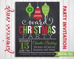 ward christmas party invitation printable christmas