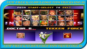 free download tekken 3 full version game with psv file new free