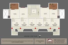 abhimanshree floor plans project 3d views in sangli ground floor plan